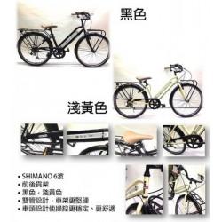 "SOLAR BICYCLE TAXI 26""復古車-淺黃色-SHIMANO 6波"