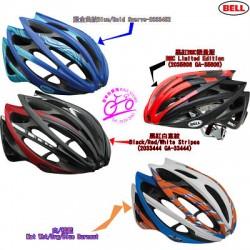 BELL 2013 GAGE 頭盔