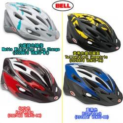 BELL 2012 VENTURE 頭盔
